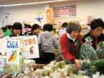 【菜なポート3周年記念感謝セール『収穫祭』開催!】:画像