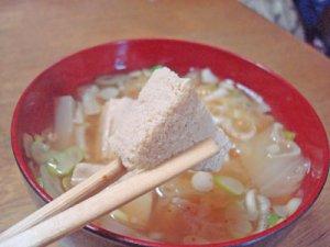 【冬季限定!ふるさとの味『大石の凍み豆腐』】:画像