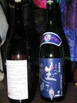 【復興の願いを純米吟醸酒『甦る』〜鈴木酒造店長井蔵】:画像