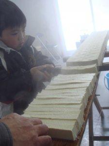 【不伐の森2013〜自家製凍み豆腐を作ろう&冬の里山体験】:画像