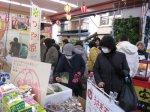 【ダイシン百貨店で長井市フェアが開催されます】:画像