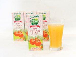 【さくらんぼ味の野菜ジュース♪】:画像