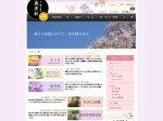 【長井市の観光ポータルサイト】:画像