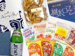 【山形土産にミルクケーキ、長井土産にみそベコラスク!&さくら通信+゜*】:画像