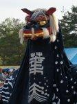 【第24回ながい黒獅子まつり〜白兎 葉山神社】:画像