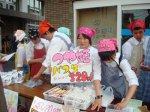 【長井市の中学生が東京で販売体験を行います】:画像