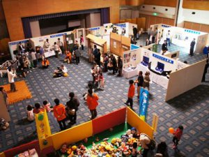 【『ながい産業フェア2013』開催】:画像