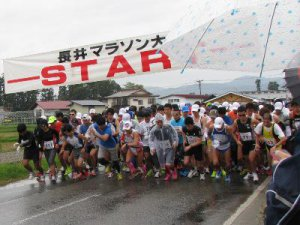 【雨の中のフルマラソン〜長井マラソン】:画像
