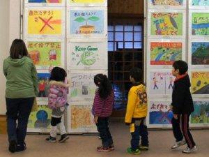 【市民展開催中〜長井市民文化会館】:画像