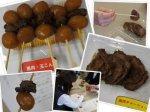 【地域資源で新商品を〜長井市雇用創造協議会】:画像