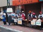 【北中・南中の2年生が東京で販売体験を行います】:画像