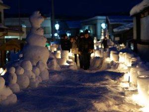 【ながい雪灯り回廊まつり2015】:画像