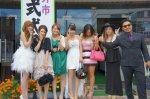 【長井市!!夏の成人式!】:画像