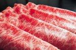 【2月9日は肉の日〜!】:画像
