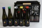 【粋な地酒 『純米吟醸伍連者』!】:画像