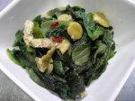 【山形の郷土料理 青菜煮】:画像