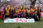 【花咲けオープニングイベント+さくら通信】:画像