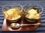 【ぷるるん美味しい!菊芋水もち】:画像
