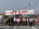 【第30回長井マラソン大会 参加者募集中!】 :画像
