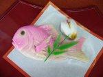 【「めで鯛」で新春を】:画像