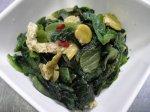 【山形のおばあちゃんの味 ≪青菜煮≫】:画像