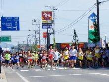 【白つつじマラソン大会参加者募集!】:画像