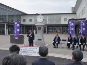 【「川のみなと長井」時計塔除幕式 〜さくら通信〜】:画像