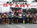 【第31回 長井マラソン参加者募集】:画像