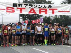 【第31回 長井マラソン大会参加者募集】:画像