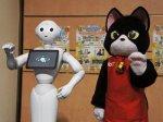 【集まれ!! ロボットの仲間たち in 長井】:画像