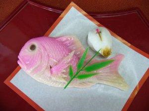 【『めで鯛』でお目出たい新年を】:画像