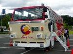 【水陸両用バス、試験運行実施中】:画像