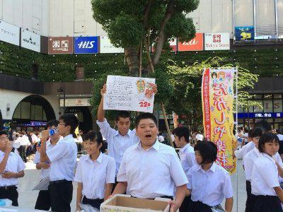 【長井南中:だがしや楽校 in JR蒲田駅西口広場 】:画像
