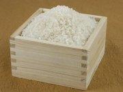 【美味しいお米の季節です♪】:画像