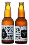 【大田区発 クラフトビール】:画像