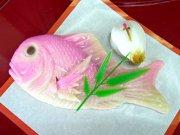 """【めでたい日には""""めで鯛セット"""" 】:画像"""