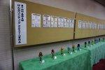 【けん玉ペインティング入賞作品展示中 in タス1階展示ホール 】:画像