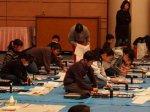 【第32回 新春書初め大会】:画像