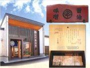 【『大千醤油店』のこいくち醤油(松印)】:画像