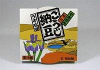【白飯(しろめし)にはこれ!こうじ納豆】:画像