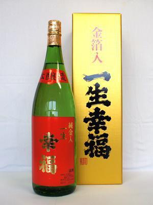 """【お祝いの酒 純金入り""""一生幸福""""】:画像"""