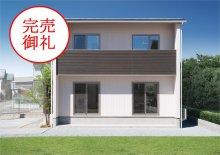 天童芳賀モデルハウス『n-mode』 売却が決まりました!:画像