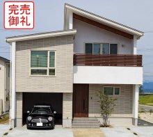 天童市芳賀モデルハウス『MUKU』売却決定しました!:画像