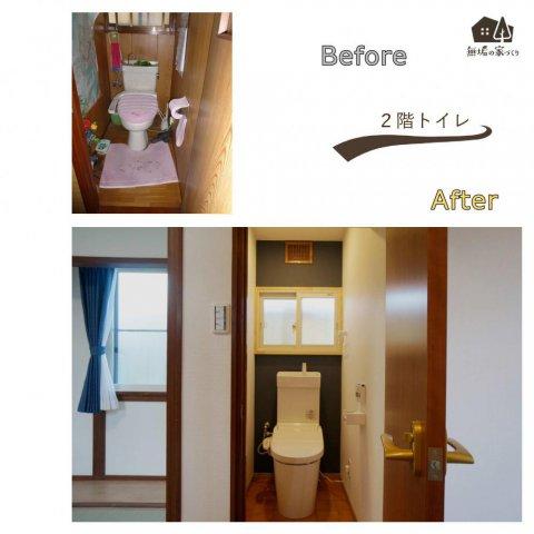 2階トイレ:画像