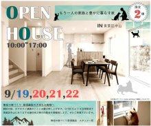 9月19日(土)~ オープンハウス開催 ♪:画像