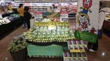 ヨーク天童老野森店に『銀のとうもろこし』特設コーナー!:画像