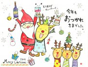 クリスマス:画像