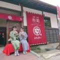 米沢市に着物を楽しめるカフェ「和庭(なごみてい)」オープン!:画像