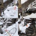 雪見露天風呂回廊整備も温泉力&人力(笑):画像