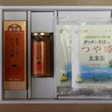 飯豊ギフト甘味セット:画像